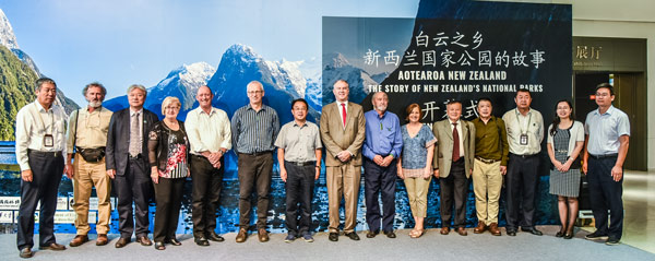 The Story of New Zealand's National Parks, China Exhibition